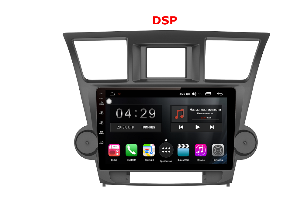 Штатная магнитола FarCar s300 для Toyota Highlander на Android (RL035R) lsqstar 8 android4 0 capacitive screen car dvd player w gps fm bt wifi swc tv aux for toyota prius