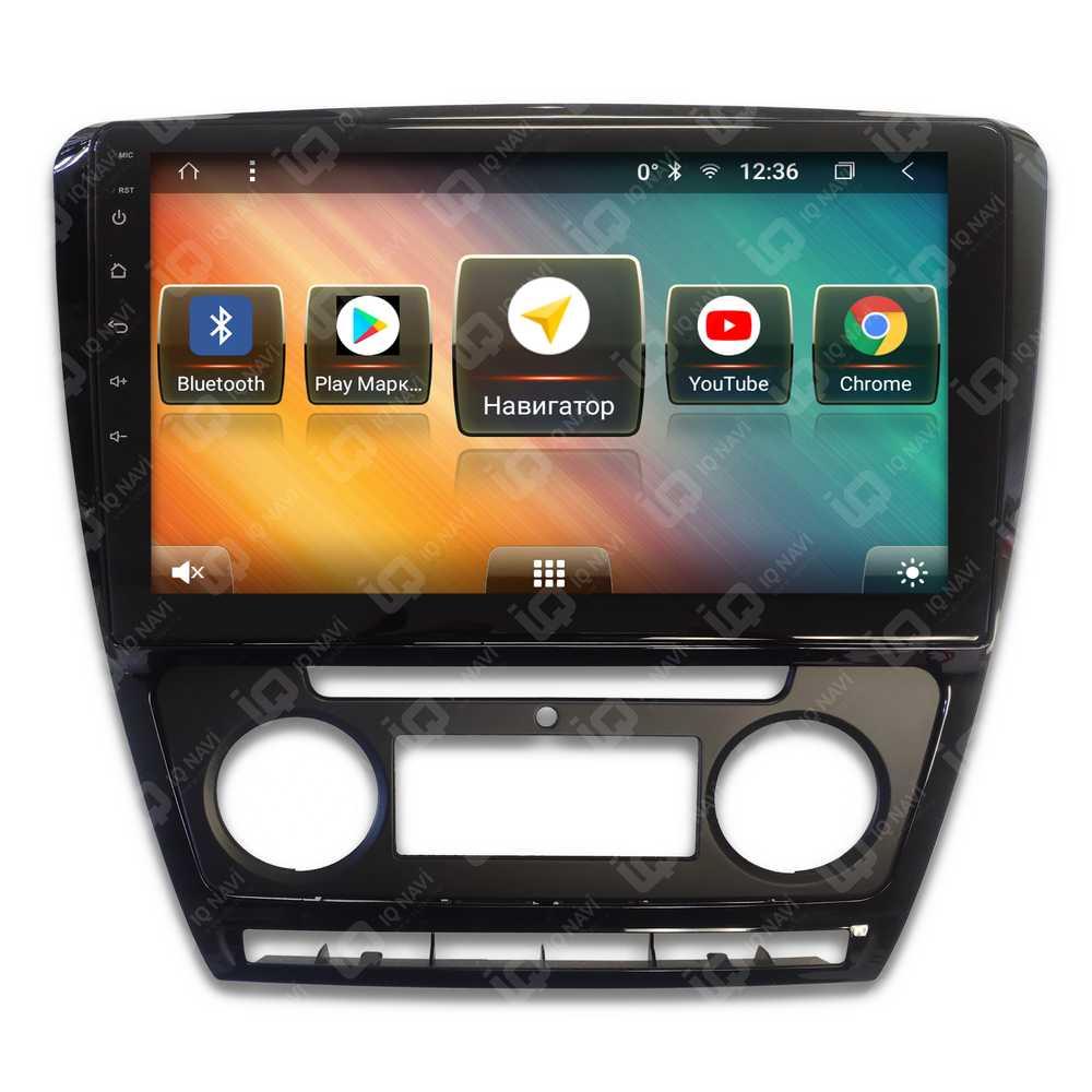 """Автомагнитола IQ NAVI TS9-2504PFHD Skoda Octavia (A5) (2004-2013) 10,1"""" DSP (4 CH) + 4G SIM (+ Камера заднего вида в подарок!)"""
