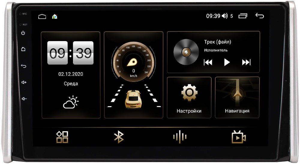 Штатная магнитола Toyota RAV4 (XA50) 2018-2021 LeTrun 4195-1097 на Android 10 (6/128, DSP, QLed) С оптическим выходом (+ Камера заднего вида в подарок!)