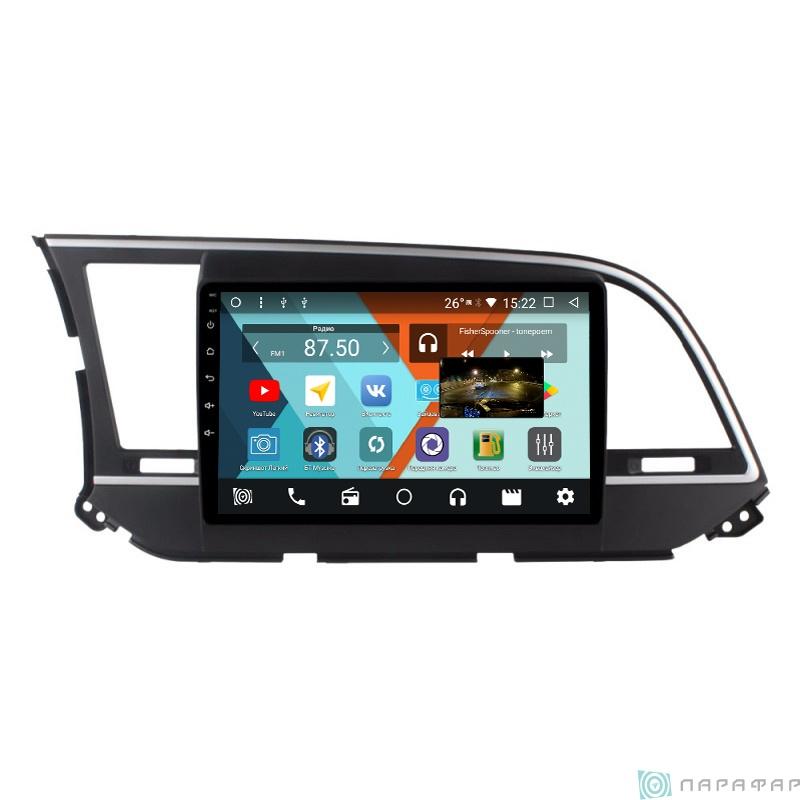 Штатная магнитола Parafar с IPS матрицей для Hyundai Elantra 2016+ на Android 8.1.0 (PF581K) штатная магнитола daystar ds 7067hd hyundai elantra 2013 android 8 1 0 8 ядер 2gb озу 32gb памяти