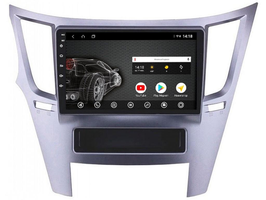 Головное устройство vomi ST442R10-T3 для Subaru Legacy 5 01.2009-03.2015, Outback 4 05.2009-03.2015 (+ Камера заднего вида в подарок!)