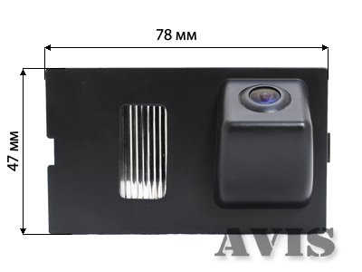 CMOS штатная камера заднего вида AVIS AVS312CPR для LAND ROVER FREELANDER (#039)