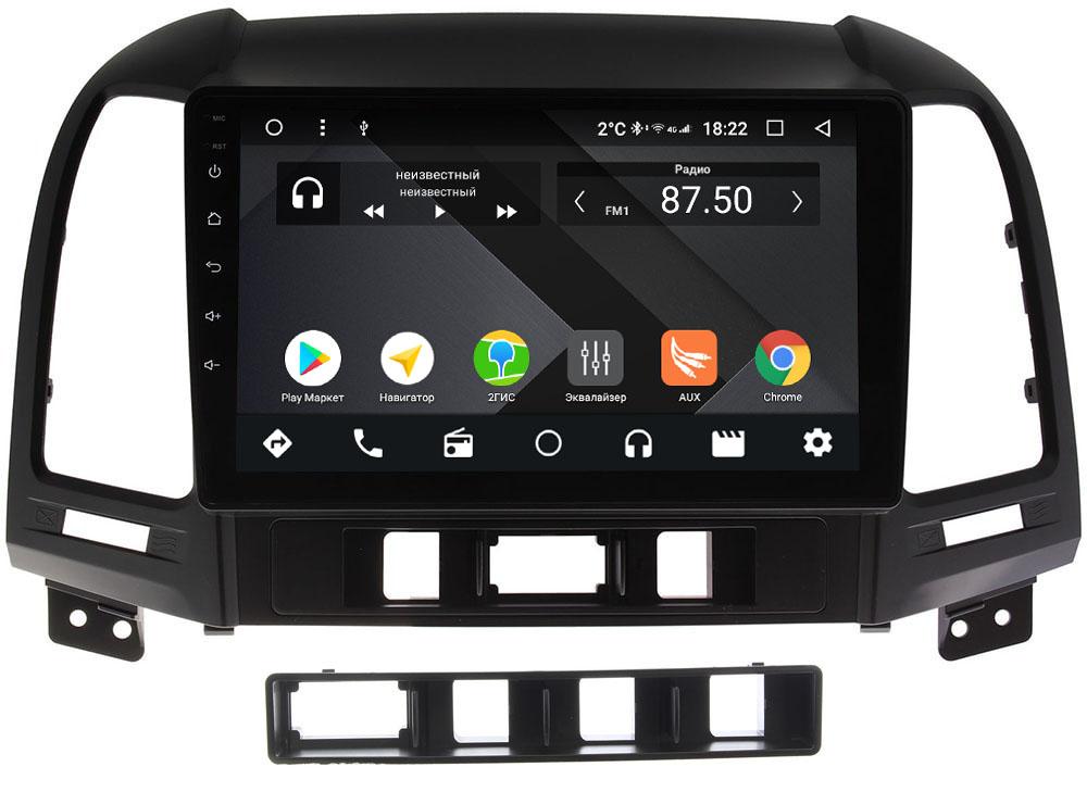 Штатная магнитола Hyundai Santa Fe II 2005-2012 Wide Media CF9052-OM-4/64 для авто без усилителя на Android 9.1 (TS9, DSP, 4G SIM, 4/64GB) (+ Камера заднего вида в подарок!)