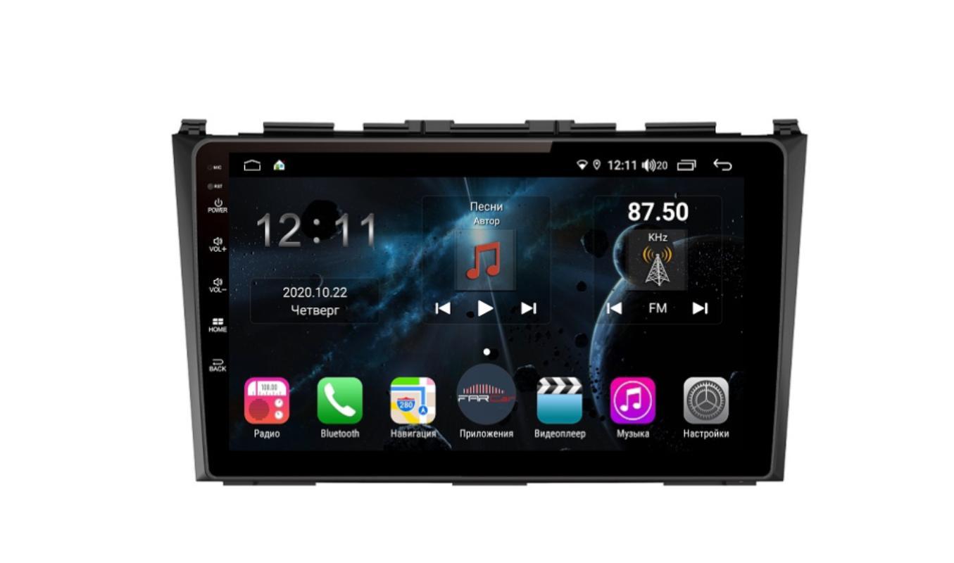 Штатная магнитола FarCar s400 для Honda CR-V на Android (H009R) (+ Камера заднего вида в подарок!)