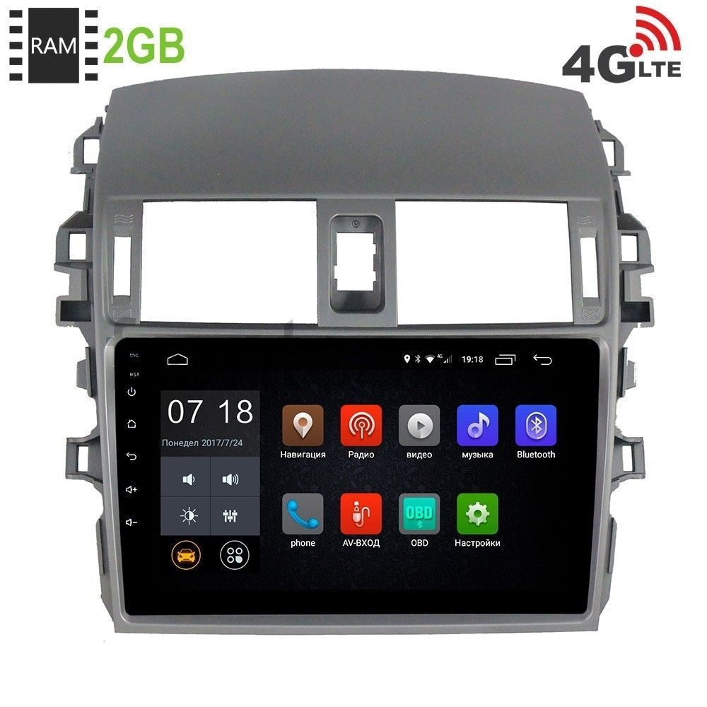 Штатная магнитола LeTrun 1859 для Toyota Corolla 2007-2012 Android 6.0.1 pumpkin 8 inch for toyota camry aurion 2007 2011 2din in dash hd touch screen car dvd player gps navigation stereo support bluetooth sd usb ipod fm am radio dvr 3g av in 1080p with free reverse backup camera as gift