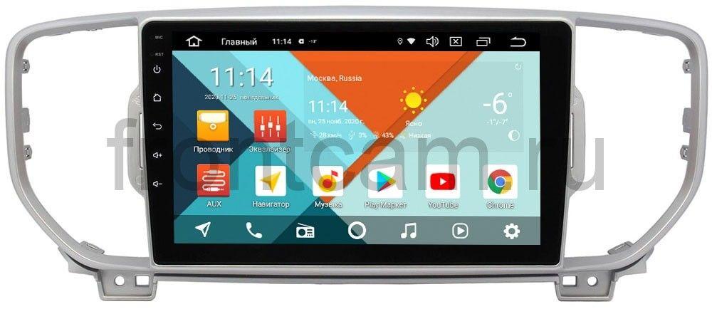 Штатная магнитола Kia Sportage IV 2018-2020 Wide Media KS9085QM-2/32 DSP CarPlay 4G-SIM на Android 10 (для авто без камеры) (+ Камера заднего вида в подарок!)