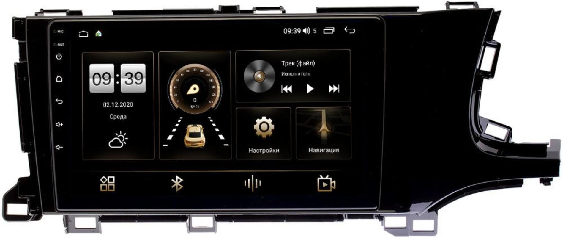Штатная магнитола LeTrun 4196-9232 для Honda Shuttle II 2015-2021 на Android 10 (6/128, DSP, QLed) С оптическим выходом (+ Камера заднего вида в подарок!)