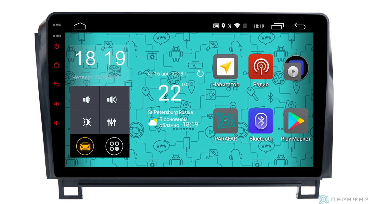 Штатная магнитола Parafar 4GLTE на Toyota Tundra / Sequoia 2007-2013 Android 7.1.1 (PF440) штатная магнитола parafar 4g lte для bmw x5(1995 2003 e39(1995 2003 e53(2000 2007 с dvd на android 7 1 1 pf395d