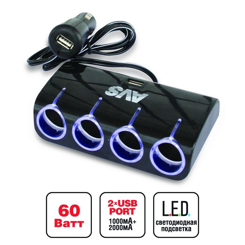 Разветвитель прикуривателя универсальный AVS CS410U 12/24В (4 вых.+2 USB)