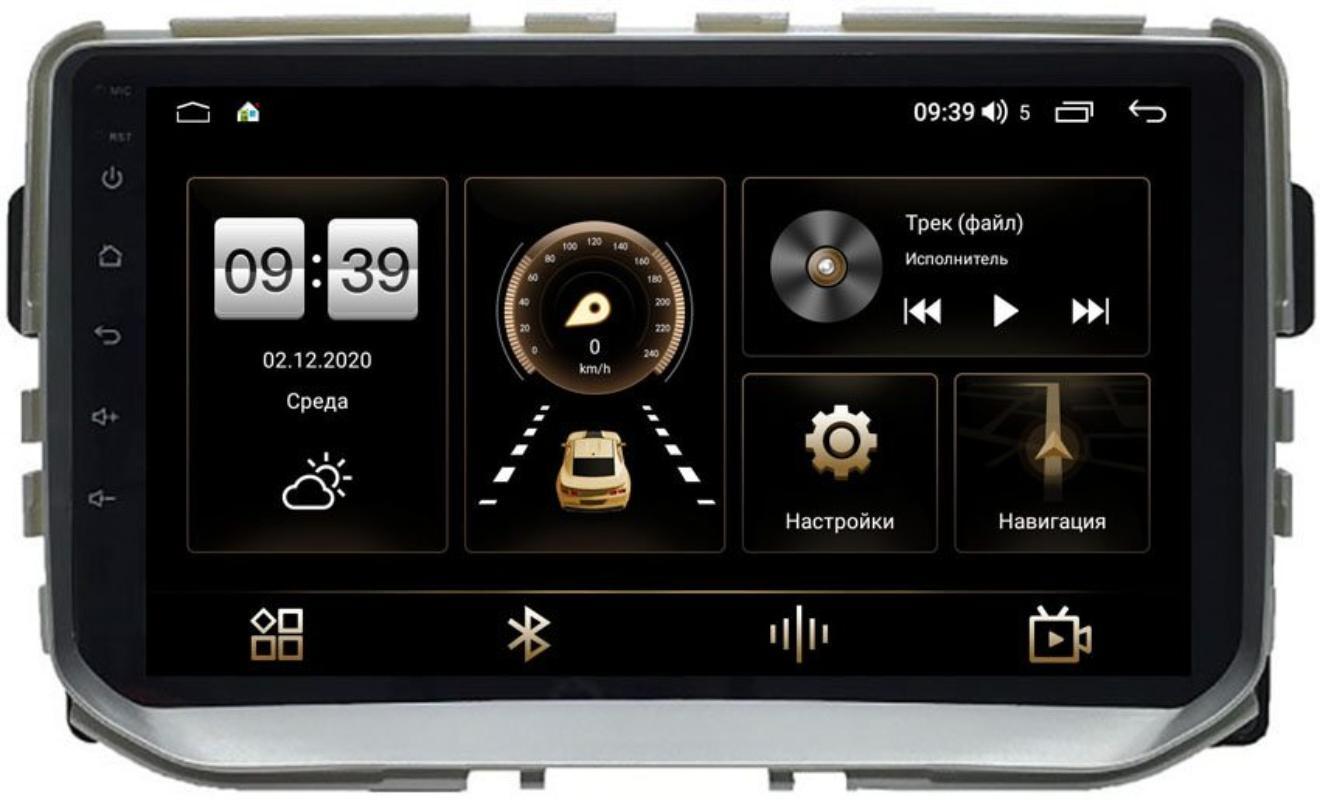 Штатная магнитола LeTrun 4166-9-2842 для Haval H2 2014-2021 на Android 10 (4G-SIM, 3/32, DSP, QLed) (+ Камера заднего вида в подарок!)