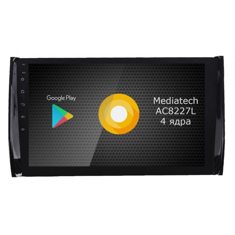 Штатная магнитола Roximo S10 RS-3206 для Skoda Octavia A5 (Android 8.1) (+ Камера заднего вида в подарок!)