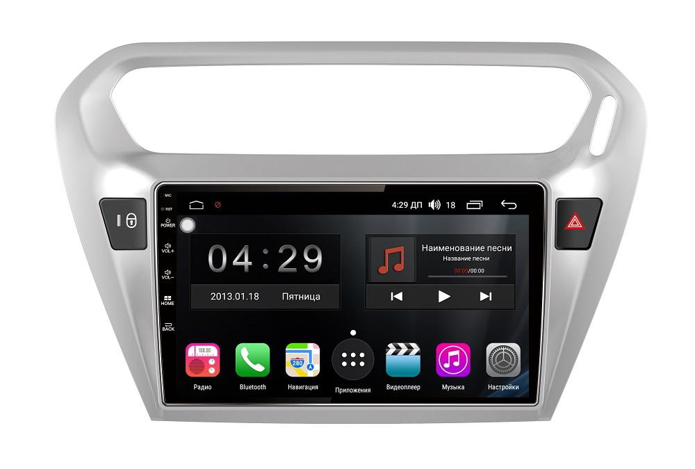 Штатная магнитола FarCar s300 для Peugeot 301 2013+ Citroen C-Elysee 2012-2017 на Android (RL294R) so cool custom dynamic moving car door sill scuff plate pedal for peugeot 308 from 2012 2013 2014 car styling