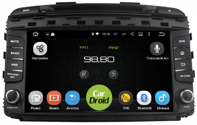Штатная магнитола CarDroid RD-2307D-N15 для KIA Sorento 3, 2015 Prime (Android 9.0) DSP (+ Камера заднего вида в подарок!)