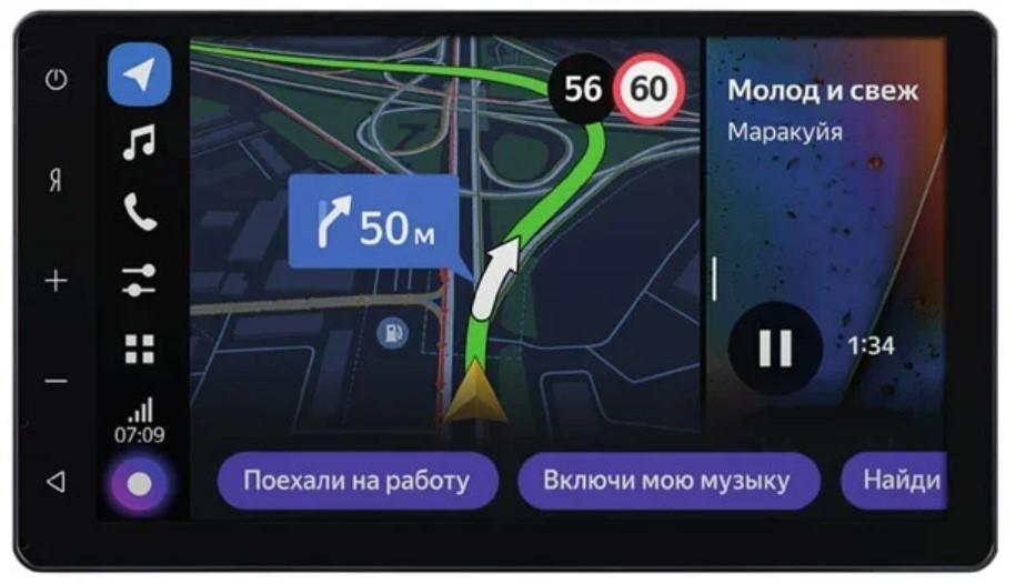 Головное устройство Яндекс.Авто YA-UN702-1A Универсальная 7'' (+ Камера заднего вида в подарок!)