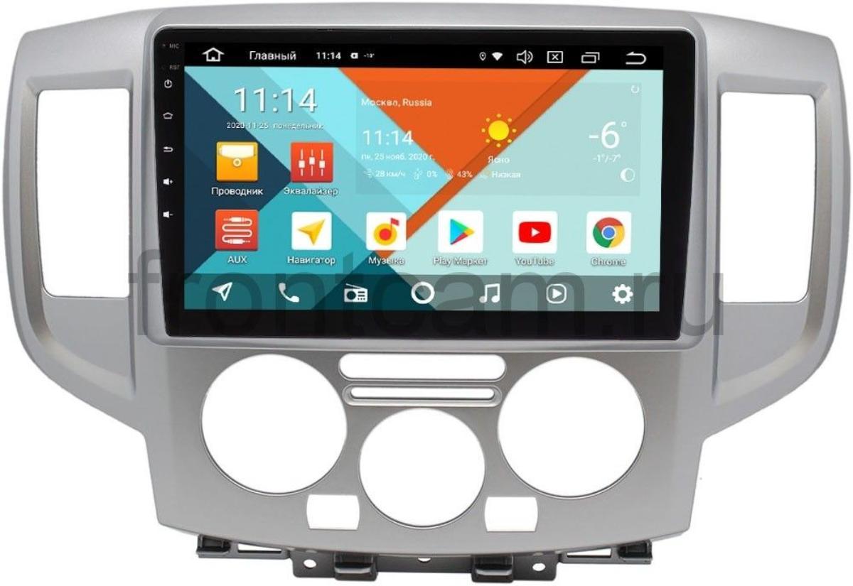Штатная магнитола Nissan NV200 2009-2021 Wide Media KS9-251QR-3/32 DSP CarPlay 4G-SIM на Android 10 (API 29) (+ Камера заднего вида в подарок!)