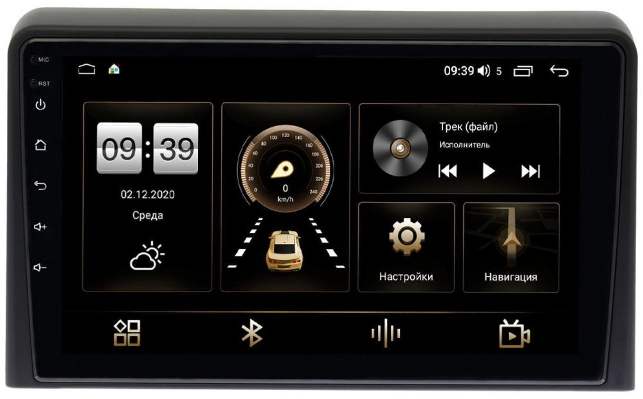 Штатная магнитола LeTrun 3792-9079 для Hyundai Sonata VII (LF) 2017-2019 на Android 10 (4/64, DSP, QLed) С оптическим выходом (+ Камера заднего вида в подарок!)