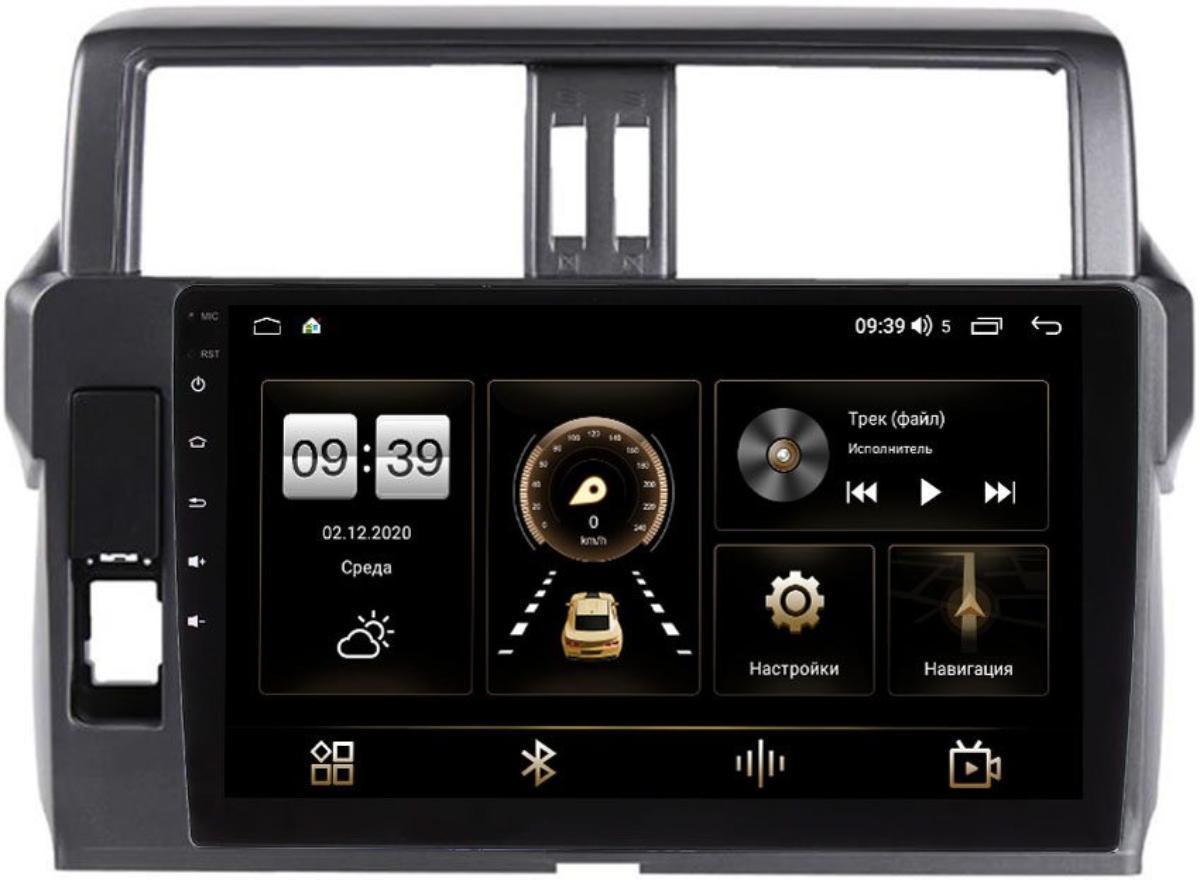 Штатная магнитола Toyota Land Cruiser Prado 150 2013-2017 (темно-серая) LeTrun 3799-1998 на Android 10 (4/64, DSP, QLed) С оптическим выходом (для авто без 4 камер) (+ Камера заднего вида в подарок!)