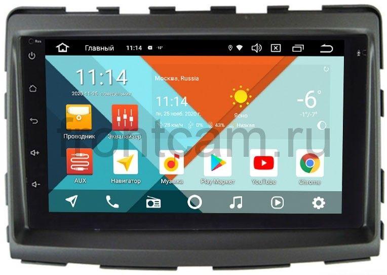 Штатная магнитола SsangYong Stavic, Rodius 2013-2018 Wide Media MT7001PK-2/16-RP-SYRD-15 на Android 9.1 (DSP 3G-SIM) (+ Камера заднего вида в подарок!)