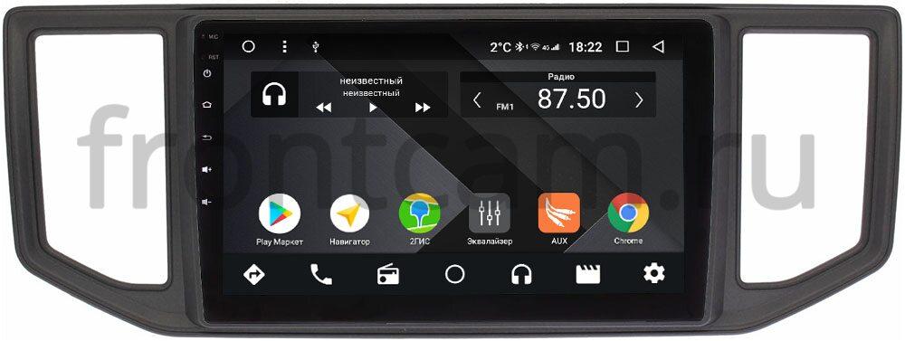 Штатная магнитола Wide Media CF10-785PM-4/64 для Volkswagen Crafter 2016-2021 на Android 9.1 (TS9, DSP, 4G SIM, 4/64GB) (+ Камера заднего вида в подарок!)