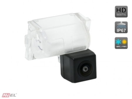 CCD HD штатная камера заднего вида AVS327CPR (#196) для автомобилей MAZDA