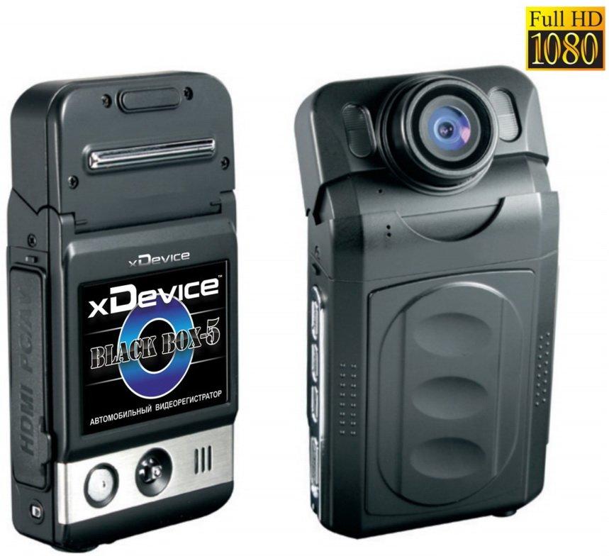 Видеорегистратор для автомобиляxdevice black box калиниград видеорегистратор