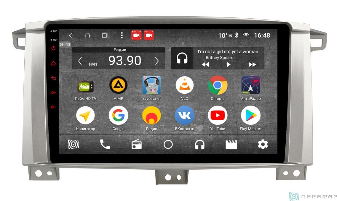 Штатная магнитола Parafar с IPS матрицей для Toyota LC100 (1998-2003) на Android 8.1.0 (PF450K) штатная магнитола parafar 4g lte для bmw x5(1995 2003 e39(1995 2003 e53(2000 2007 с dvd на android 7 1 1 pf395d