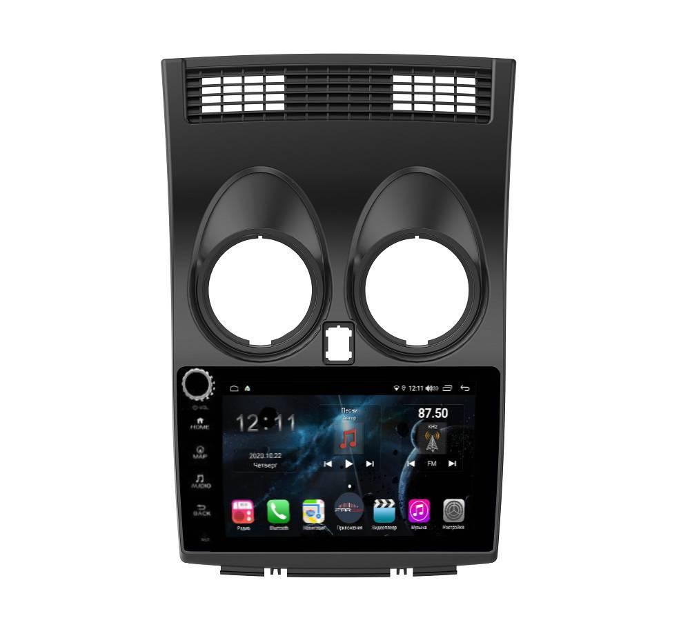Штатная магнитола FarCar s400 для Nissan Qashqai на Android (H1170RB) (+ Камера заднего вида в подарок!)