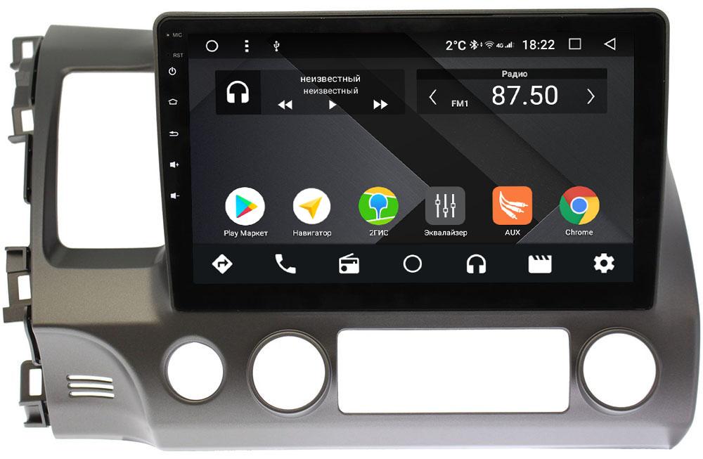 Штатная магнитола Honda Civic 8 (VIII) 4D 2005-2011 Wide Media CF1013-OM-4/64 на Android 9.1 (TS9, DSP, 4G SIM, 4/64GB) (+ Камера заднего вида в подарок!)