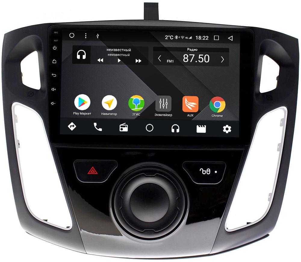 Штатная магнитола Ford Focus III 2011-2015 Wide Media CF9065-OM-4/64 на Android 9.1 (TS9, DSP, 4G SIM, 4/64GB) (+ Камера заднего вида в подарок!)
