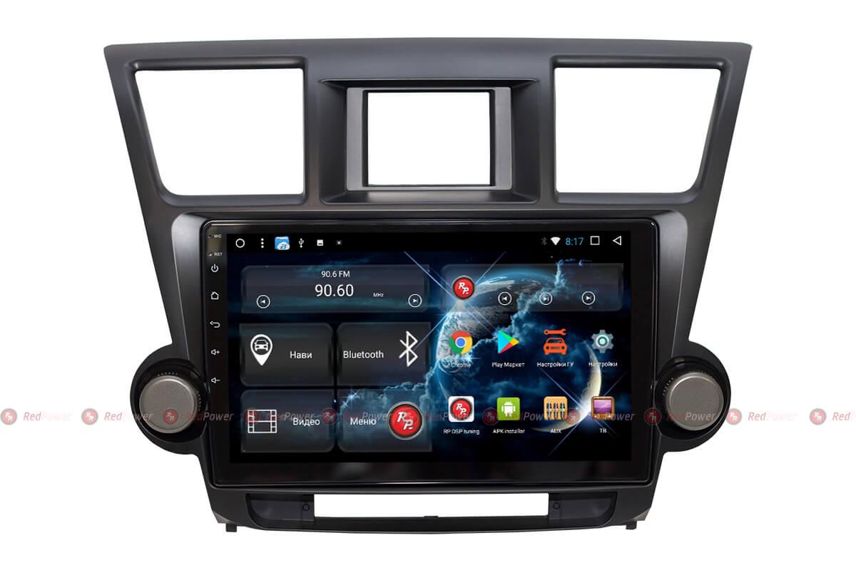 Автомагнитола для Toyota Highlander II U40 (2007-2013) RedPower 51035 R IPS DSP ANDROID 8+ (+ Камера заднего вида в подарок!)