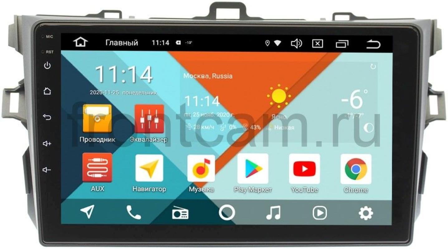 Штатная магнитола Toyota Corolla X Wide Media KS9038QR-3/32 DSP CarPlay 4G-SIM на Android 10 (+ Камера заднего вида в подарок!)
