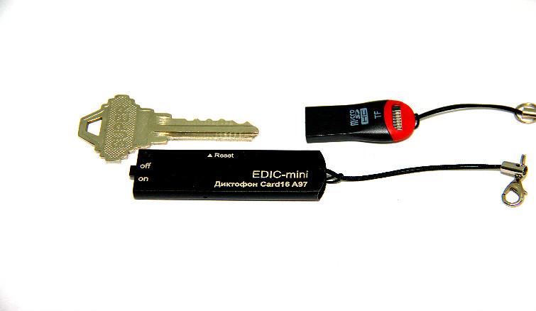Диктофон Edic-mini CARD16 A97 цена и фото