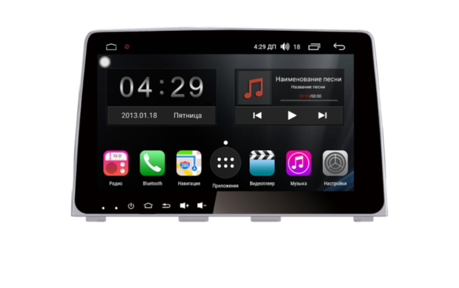 Штатная магнитола FarCar s200+ для Hyundai Sonata на Android (A1054) (+ Камера заднего вида в подарок!)
