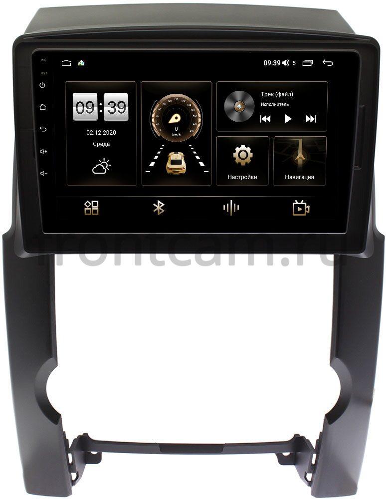 Штатная магнитола Kia Sorento II 2009-2012 (с усилителем) LeTrun 4195-10-1131-1 на Android 10 (6/128, DSP, QLed) С оптическим выходом (+ Камера заднего вида в подарок!)