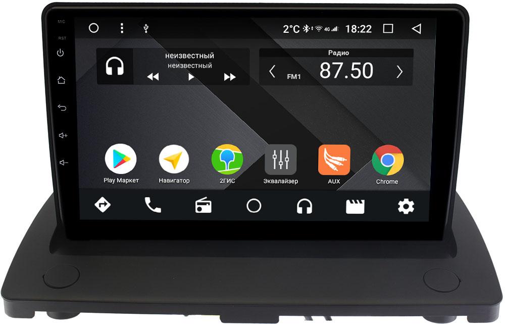 Штатная магнитола Volvo XC-90 I 2006-2014 Wide Media CF9123-OM-4/64 на Android 9.1 (TS9, DSP, 4G SIM, 4/64GB) (+ Камера заднего вида в подарок!)
