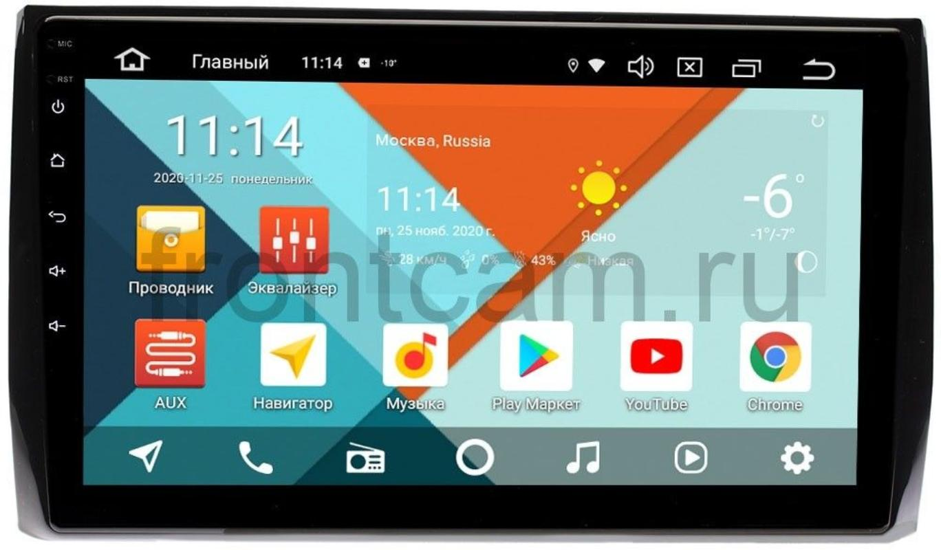 Штатная магнитола Skoda Kodiaq 2016-2021, Karoq 2020-2021 Wide Media KS1074QM-2/32 DSP CarPlay 4G-SIM Android 10 (+ Камера заднего вида в подарок!)