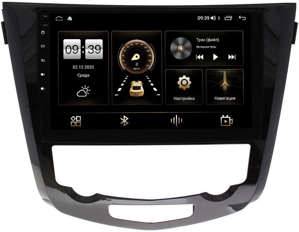 Штатная магнитола LeTrun 4195-1009 для Nissan Qashqai II 2014-2017, X-Trail III (T32) 2015-2021 (авто без navi и 360) на Android 10 (6/128, DSP, QLed) С оптическим выходом (+ Камера заднего вида в подарок!)
