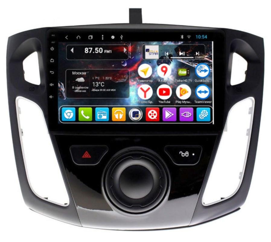 Штатная магнитола DayStar DS-7079HD Ford Focus 3 2015+ Android 8.1.0 (8 ядер, 2Gb ОЗУ, 32Gb памяти) + 3G модем