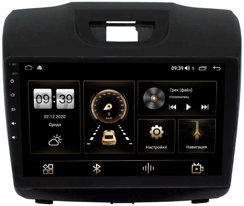 Штатная магнитола Chevrolet Trailblazer II 2012-2016 (тип 2) LeTrun 4196-9-293 на Android 10 (6/128, DSP, QLed) С оптическим выходом (+ Камера заднего вида в подарок!)