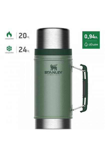 цена Темно-зеленый термос для еды STANLEY Classic 0,94L 10-07937-003 (+ Поливные капельницы в подарок!)