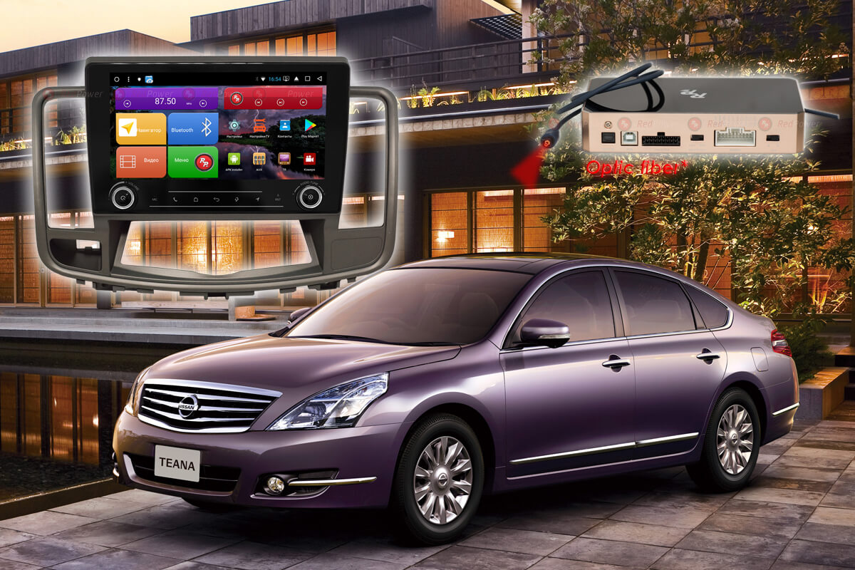 Автомагнитола для Nissan Teana RedPower K 51300 R IPS DSP ANDROID 8+ (+ Камера заднего вида в подарок!)