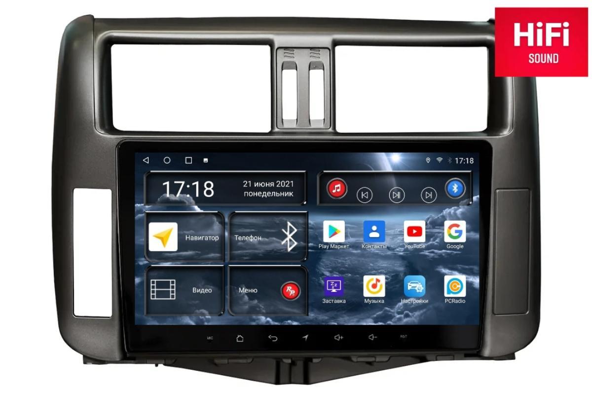 Автомагнитола RedPower 75065 Hi-Fi для Toyota Land Cruiser Prado 150 (09.2009-10.2013) (+ Камера заднего вида в подарок!)