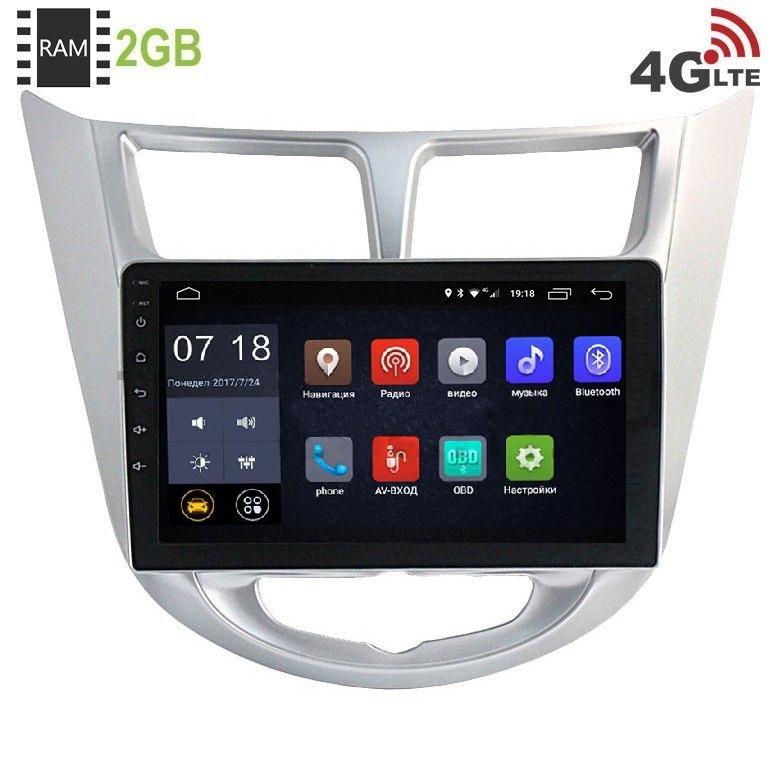 Штатная магнитола LeTrun 1968-RP-HDSL-19 для Hyundai Solaris I 2011-2017 Android 6.0.1 (4G LTE 2GB)LeTrun<br>LeTrun 1968-RP-HDSL-19 — официальная прошивка на Android 6.0.1 обновляемая по воздуху c 2 Гб оперативной и 16 Гб встроенной памяти под все ваши задачи.