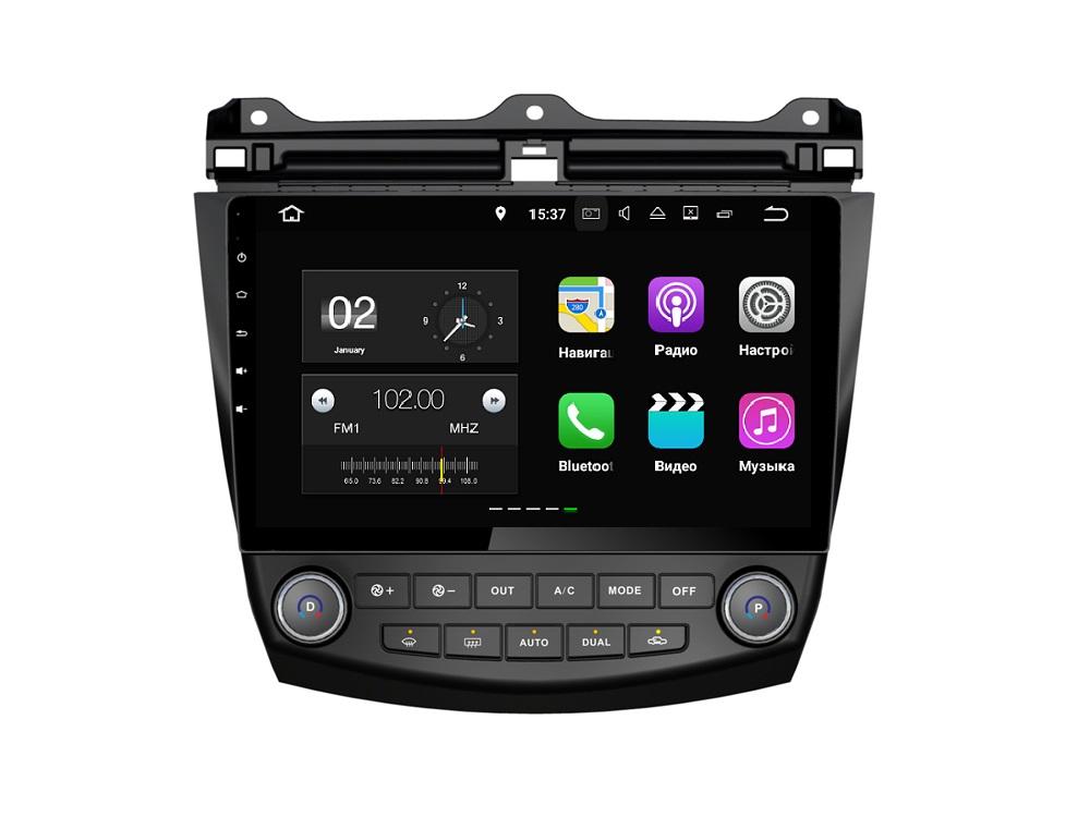 Штатная магнитола FarCar s130+ для Honda Accord 7 (2002-2008) на Android (W809) штатная магнитола farcar s130 для hyundai santa fe 2012 big screen на android w209