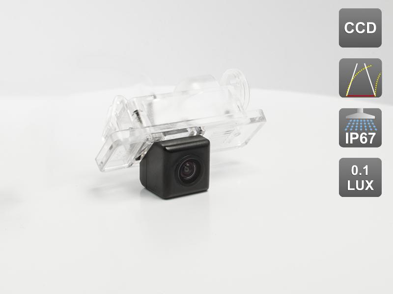 CCD штатная камера заднего вида с динамической разметкой AVIS Electronics AVS326CPR (#055) для MERCEDES SPRINTER / VARIO VIANO 639 (2003-...) VITO