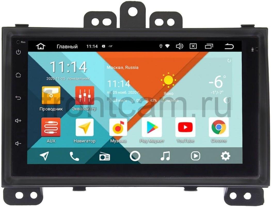 Штатная магнитола Hyundai i20 I (черная) Wide Media KS7001QR-3/32-RP-HDi20-31 на Android 10 (DSP CarPlay 4G-SIM) (+ Камера заднего вида в подарок!)