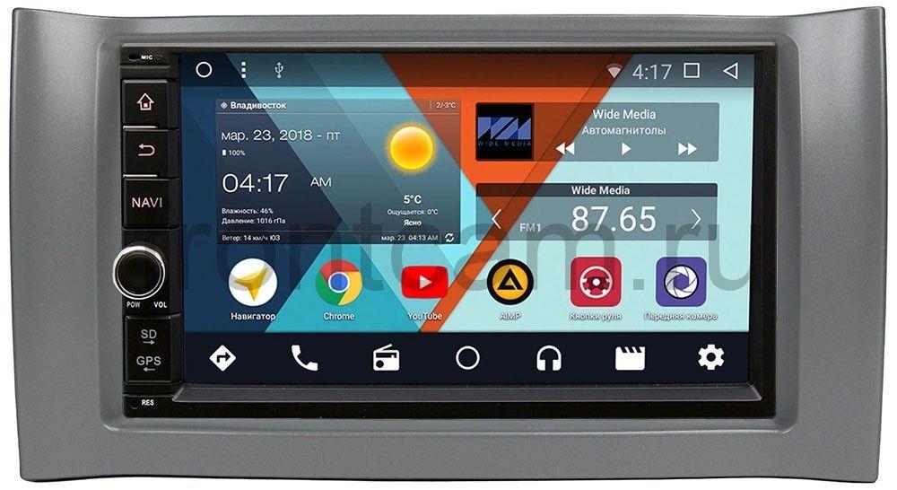 Штатная магнитола Wide Media WM-VS7A706-OC-2/32-RP-CHKM-36 для Chery Kimo (A1) 2007-2013 Android 8.0 (+ Камера заднего вида в подарок!) штатная магнитола carmedia qr 9104 t8 hyundai sonata yf 2010 2013 на oc android 7 1 2 камера заднего вида