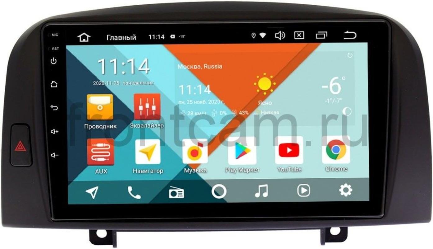 Штатная магнитола Hyundai Sonata V (NF) Wide Media KS9259QR-3/32 DSP CarPlay 4G-SIM на Android 10 (+ Камера заднего вида в подарок!)