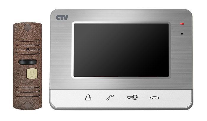 Комплект видеодомофона CTV-DP401 (серебристый) (+ Автомобильные коврики для впитывания влаги в подарок!)