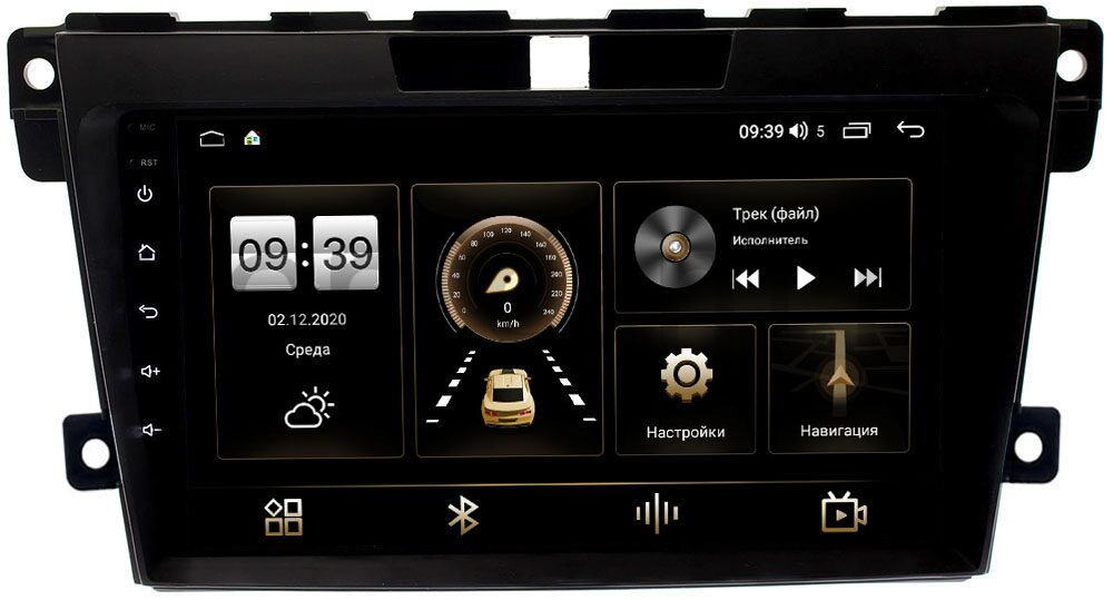 Штатная магнитола Mazda CX-7 I 2006-2012 LeTrun 3792-9073 на Android 10 (4/64, DSP, QLed) С оптическим выходом (+ Камера заднего вида в подарок!)